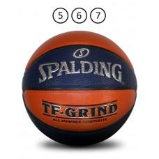 SPALDING TF GRIND BASKETBALL ORANGE/NAVY